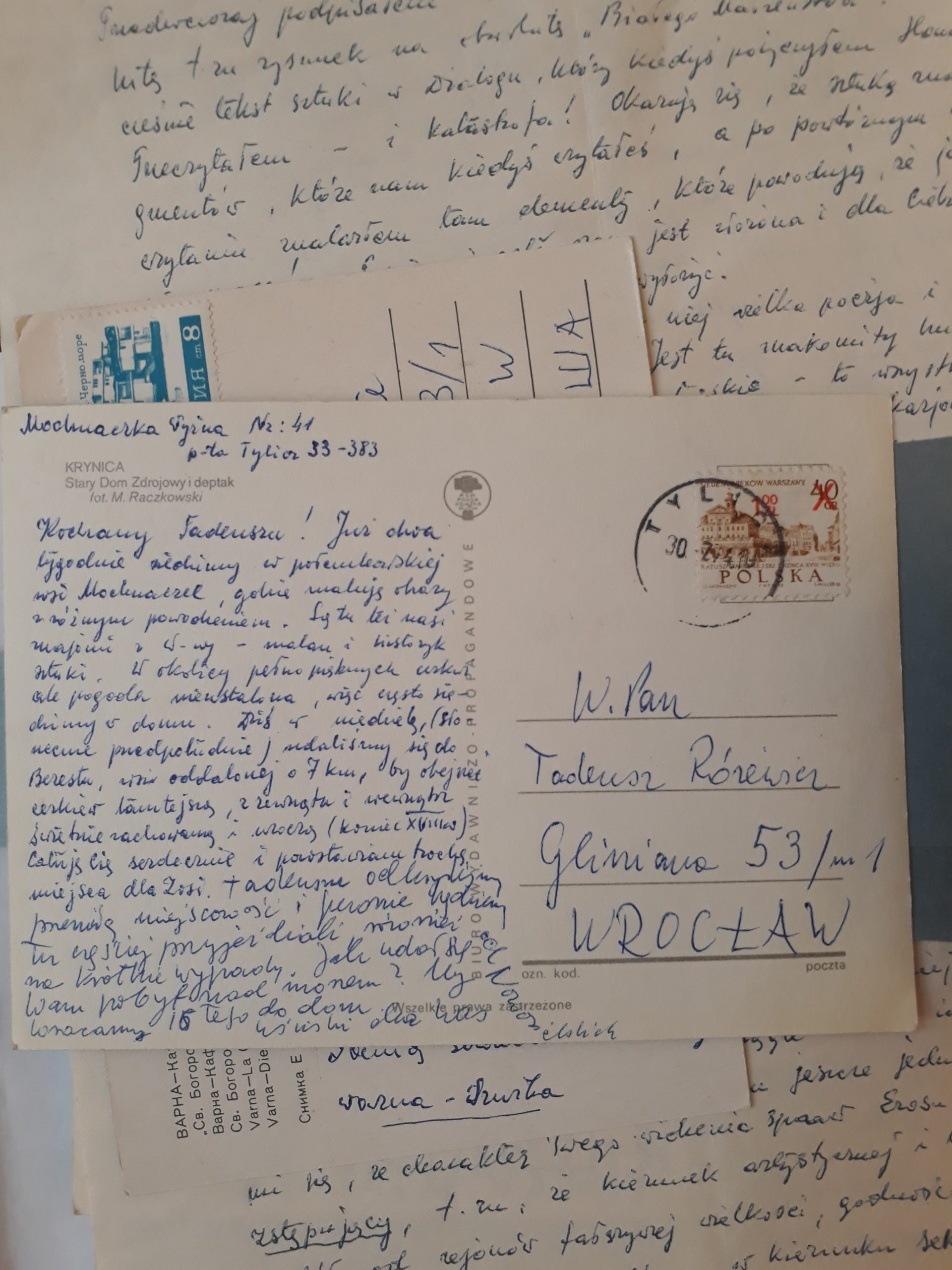 Listy i kartki Jerzego i Zofii Nowosielskich do Tadeusza Różewicza, archiwum Tadeusza Różewicza w Dziale Rękopisów ZNiO, własność Ossolineum