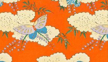 """Motojirō Kajii – """"Cytryna"""" czy magdalenka?"""